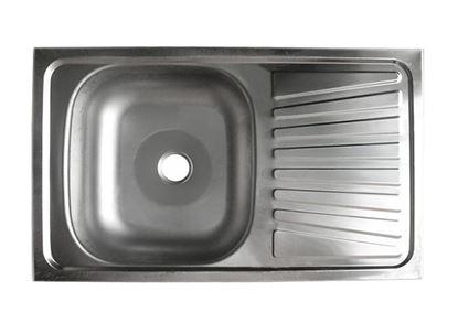 Obrázok pre výrobcu Nerezový drez AS25 750 x 450 mm Mega výpredaj