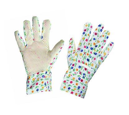 Obrázok pre výrobcu Textilné rukavice Opsial Avecot 20/800