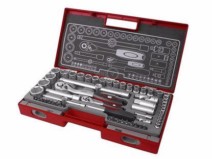 Obrázok pre výrobcu FORTUM Súprava nástrčných kľúčov 4700011-60dielna
