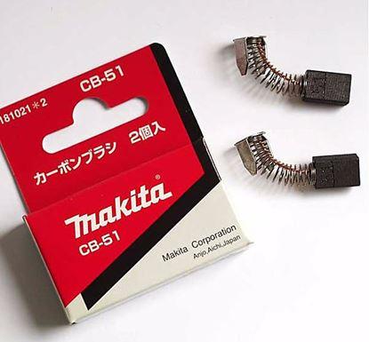 Obrázok pre výrobcu MAKITA CB51 uhlík MAKITA /CB-50/ 181021-2