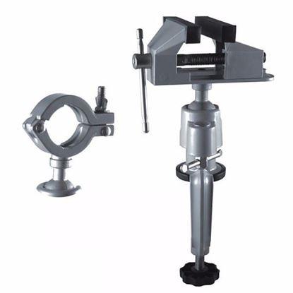 Obrázok pre výrobcu Dedra zverák modelársky 75 mm s kĺbom 12A107
